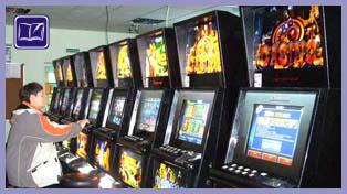 Где в коряжме игровые автоматы скачать игровые автоматы оффлайн