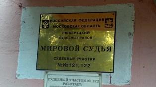 купцова галина вячеславовна судья