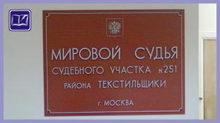 юридическая консультация ювао москвы