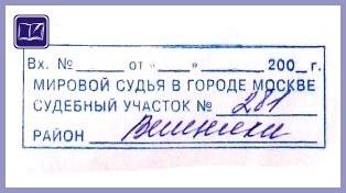 юридическая консультация г москва вао