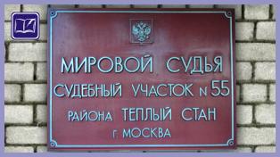 Районные суды г Москвы  mossudru