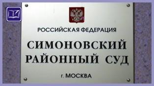 Судебные приставы ростовской области официальный