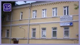 Характеристику с места работы в суд Мартыновский переулок трудовой договор Лазенки 6-я улица