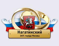 режим работы ифнс 27 по москве